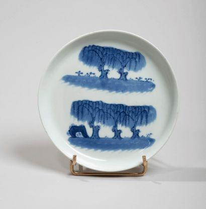 VIETNAM, Hue - XIXe siècle -Coupe en porcelaine...