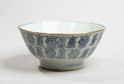 VIETNAM - XIXe siècle- Bol en porcelaine...