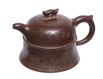 Théière chinoise contemporaine de Yixing...