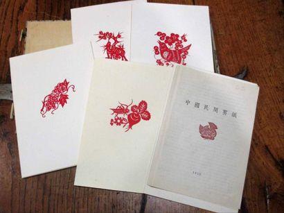 Découpures de papier. Technique chinoise....