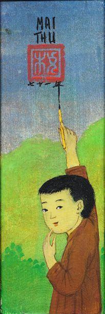 MAI THU / Trung Thu MAI / ??? (1906-1980)  Probable autoportrait en enfant à l'âge...