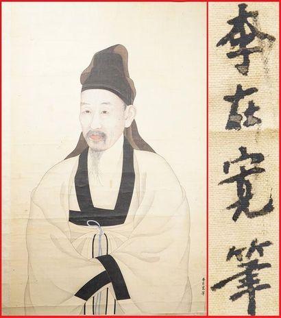 ECOLE COREENNE Attribuée à YI JAEGWAN / Yi Chae-gwan / ??? / ??? (Actif période...