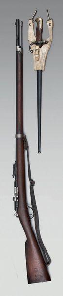 """Fusil d'infanterie modèle 1874 dit """"Gras"""",..."""