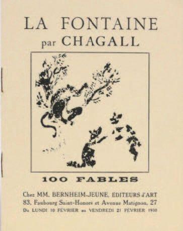 Marc CHAGALL (1887-1985) Les deux chèvres (Fables de la Fontaine), vers 1927 Gouache,...