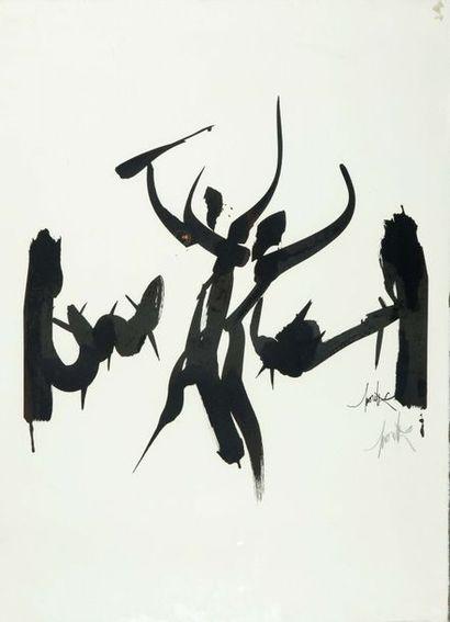 Raymond MORETTI (1931-2005) Silhouettes Lithographie, signée en bas à droite. Deux...
