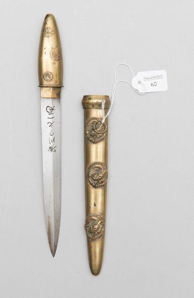 Petit poignard de type chinois ou indochinois...