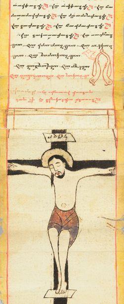 Rouleau magique éthiopien Long rouleau en...