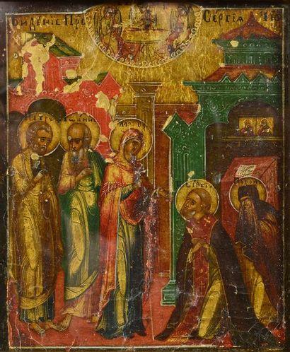 Icône de l'Apparition de la Vierge à Saint...