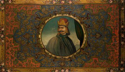 Portrait du roi Salm, fils de Fereydoun,...