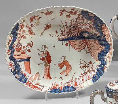 DELFT Oval earthenware gadrooned dish with imari decoration in blue, red and gold...