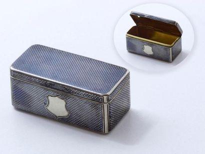 Petite boîte en argent 84 zolotniks (875...