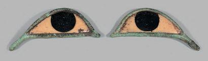 Paire d'yeux d'incrustation de sarcophage....