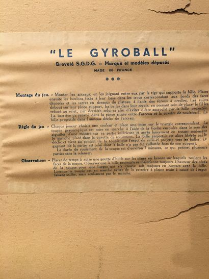Jeu Giroball par SGDG Accidents