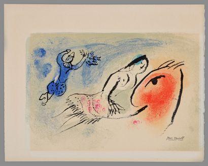 Marc CHAGALL (1887-1985)  Carte de vœux pour...