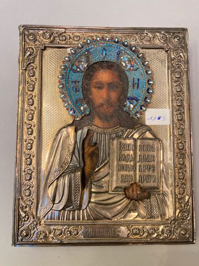 An icon representing Christ the Pantocrator,...