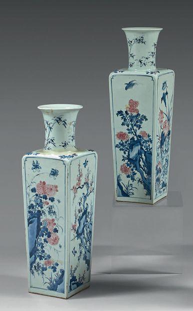 Paire de vases en porcelaine de Chine, de...