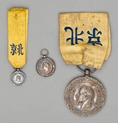 Médaille de la campagne de Chine en argent,...