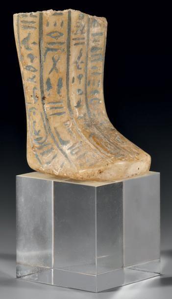 Fragment de pied de chaouabti inscrit sur...