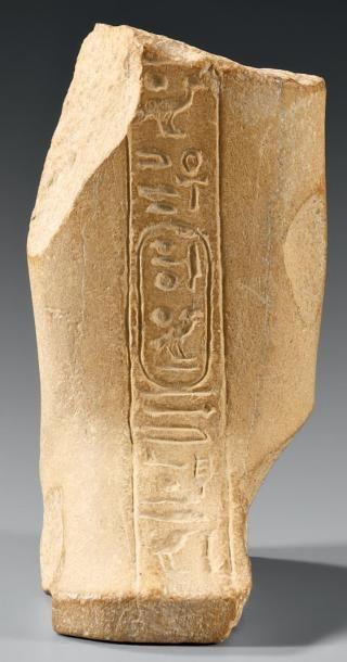 Fragment de chaouabti inscrit sur une colonne...
