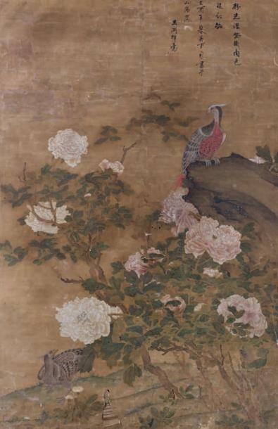 CHINE- XVIIIème siècle