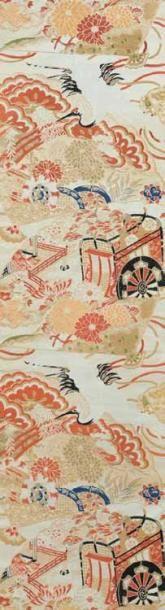 Maru Obi ou ceinture de mariage, Japon, vers...