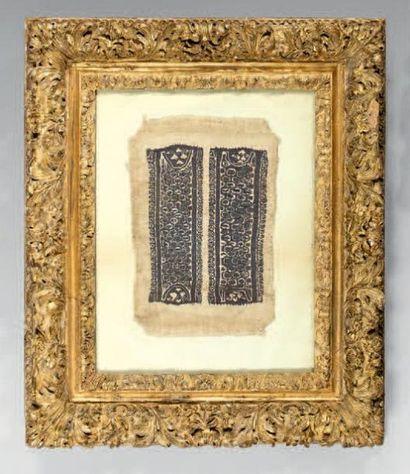 Tissu copte dans un cadre en bois très finement...