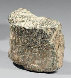 Petit fragment de statue (stèle?) inscrit...