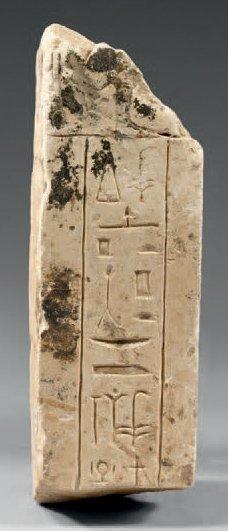 Fragment d'angle de fausse porte inscrit de hiéroglyphes. Calcaire. Égypte, Moyen...