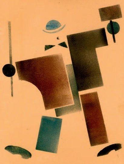 Le clown Pochoir, encre de chine, gouache sur papier 27 x 22 cm