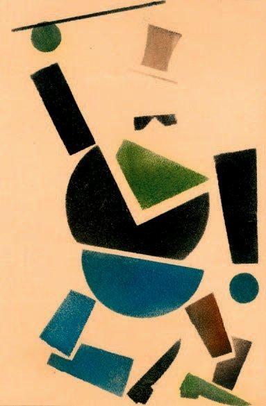 Le jongleur Pochoir, encre de chine, gouache sur papier 27,5 x 17 cm