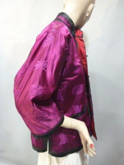 Veste matelassée en soie, Chine, vers 1930....