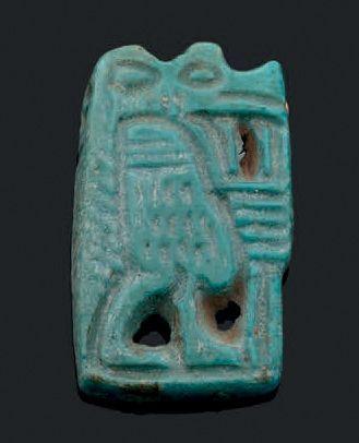 Amulette plaquette ajourée représentant Thouéris...