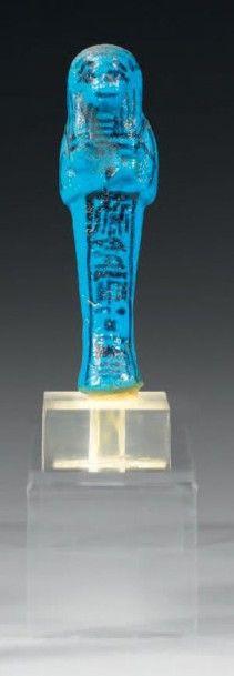 Oushebti inscrit sur une colonne ventrale...