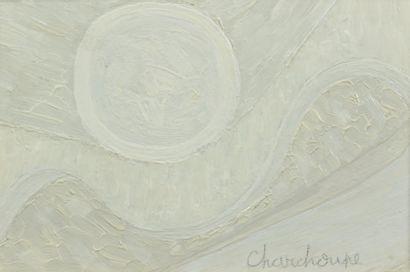 Serge CHARCHOUNE (1888 ou 1889-1975)