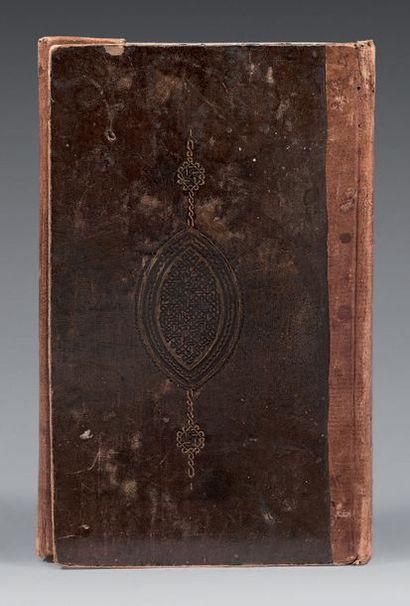 Coran Ottoman, XIXème siècle. Manuscrit en...