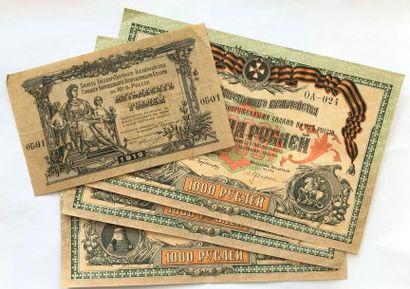 Lot de quatre billets russes dont un de ...