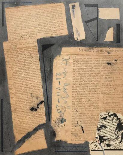 Youri (Georges) ANNENKOV (1889-1974) Sans...