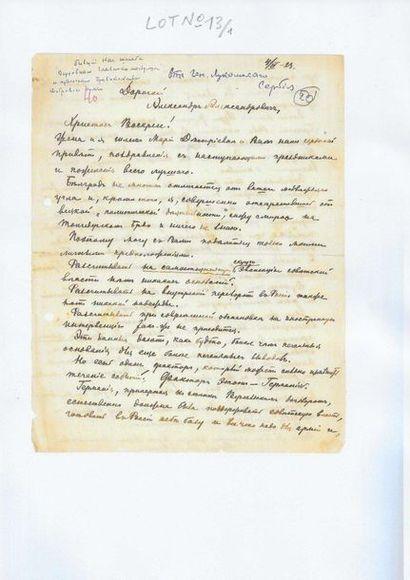 10 Lukomsky, Alexandre Sergeyevitch (1868-1932)....