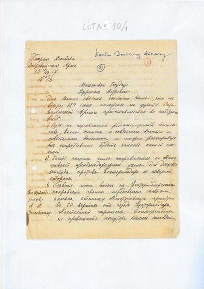 11 Alekseiev, Mikhail Vassilievitch (1857-1918)....