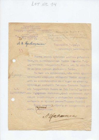 14 Krivocheine, Alexandre Vassilievitch (1857-1921)....