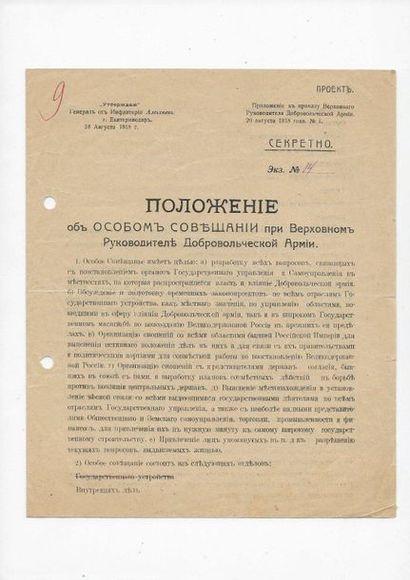 16 Alekseiev, Mikhail Vassilevitch (1857-1918)....