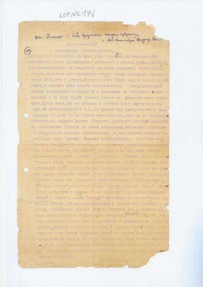18 Pilc, Alexandre Ivanovitch, (1870-1944)....