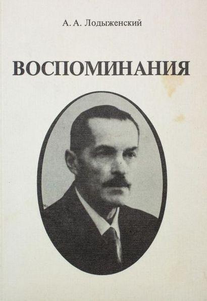 1 Koutepov, Alexandre Pavlovitch général...