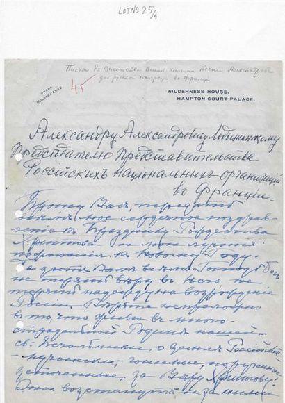 25 Xenia Alexandrovna, Grande duchesse de...
