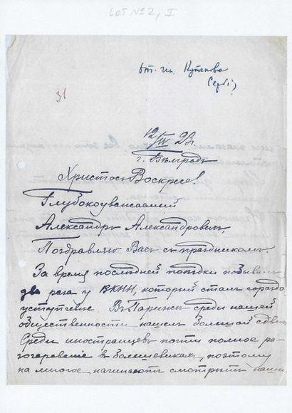 2 Koutepov, Alexandre Pavlovitch général...