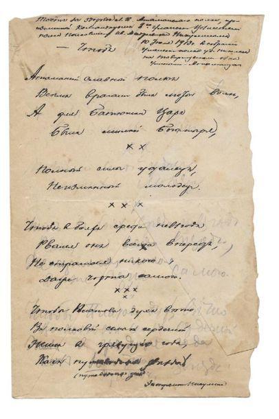 33 Krasnov, Piotr Nikolaievitch, (1869-1947),...