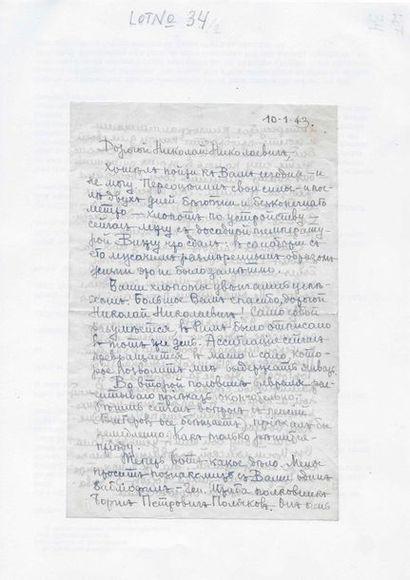 34 Kersnovsky, Anton Antonovitch, (1907-1944)...