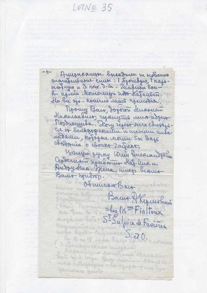 35 Kersnovsky, Anton Antonovitch, (1907-1944)...