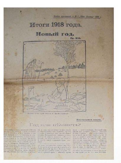 43 La Russie du Sud. Odessa, 1919, N°N° 4...