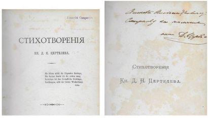 1) Tsertelev, Dimitri Nikolaievitch, prince,...